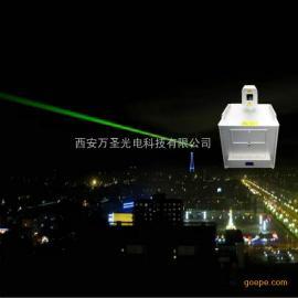 WS-G-20W地标激光灯-激光地标-激光灯厂家