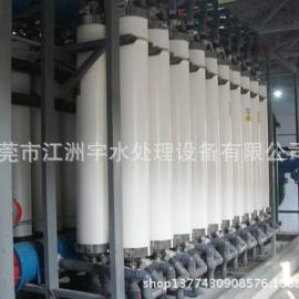 工业超滤装置农村生用水超滤装置反渗透前置超滤处理设备