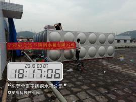 全富牌 东莞不锈钢生活水箱 东莞碧桂园供水设备服务商 消防水箱