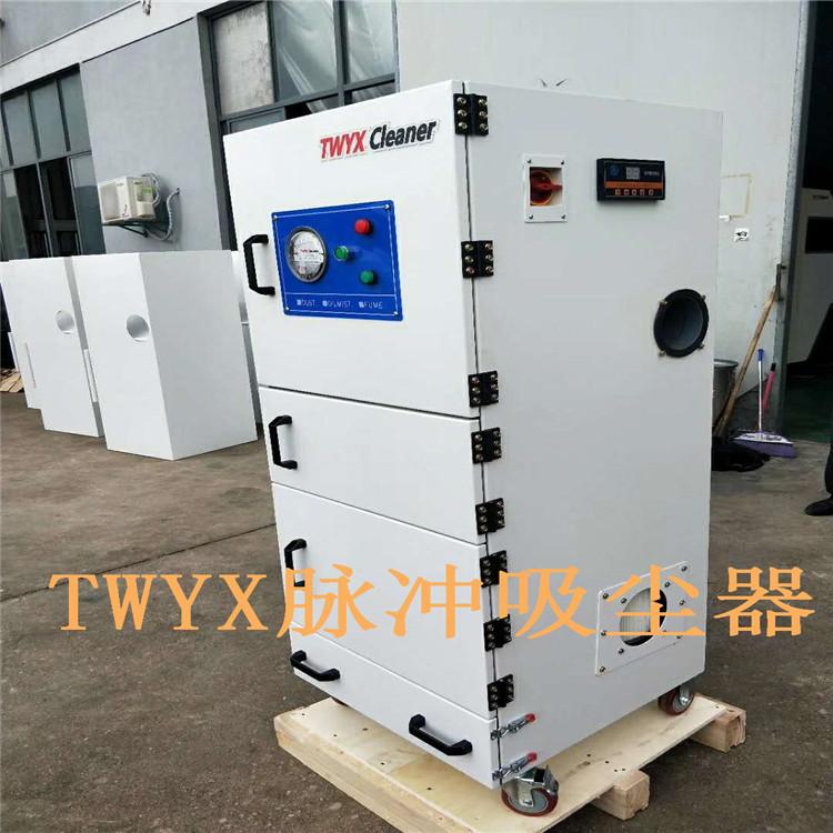 JC-2200-1全风2.2KW脉冲除尘器