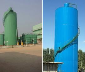 日丽造纸废水处理达标排放设备