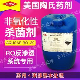 美国DOWRO-20 RO-150灭菌剂 工业水处理杀菌剂 反渗透膜专用