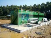 风景区美食街一体化生活污水处理设备YASH-500TMBR膜处理设备
