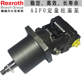 REXROTH力士乐变量柱塞泵AA10VSO 140 DFLR/31R-VKD62NOO