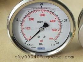 优势品牌ULTRA POMPE泵33469 SL35VB