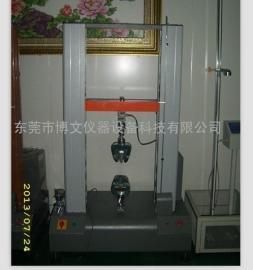 电脑型拉力试验机