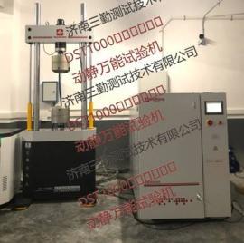 电液伺服橡胶垫板动静刚度疲劳试验机DST2205