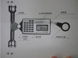 求积仪 日本进口小泉KP-90N不规则图形面积累加值平均值测量仪器