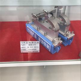 定制自动压滤机拉板小车 厢式液压自保拉板小车 11款拉板小车