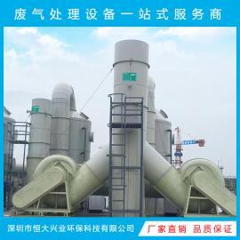 酸碱废气处理设备 工业废气处理成套设计工程 耐酸碱性能强