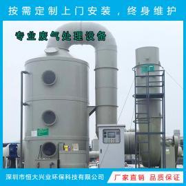 有机废气处理设备 专业处理废气净化 喷淋塔净化装置