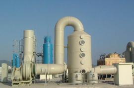 工业废气处理设备 结合项目现场情况 提供量身定制专业方案