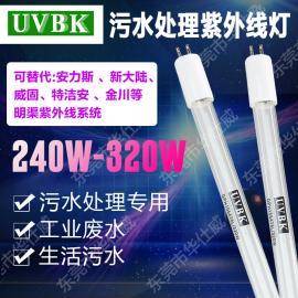 污水系统专用紫外线UV灯管 GPHHA1554T6L/4P紫外线杀菌设灯