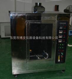针焰试验仪