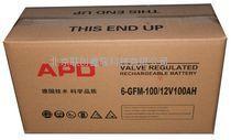 现货供应GMP蓄电池12V100Ah铅酸蓄电池优质供货