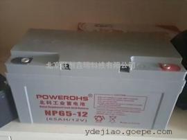 现货供应非凡蓄电池12V100Ah现货报价