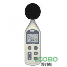 现货供应厂家直销---LB1361声级计