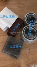 金科、科瑞特、正境YWJC-LD600II系列高效过滤器、过滤棉、滤芯耗