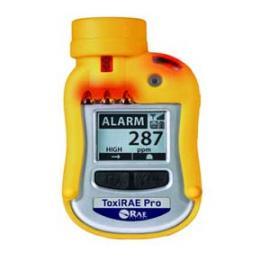 扩散式有毒气体检测仪PGM-1860