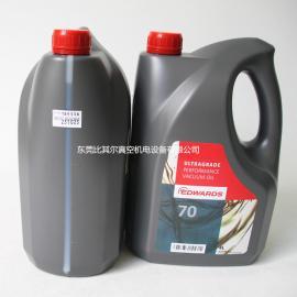 新品英国爱德华UL70#真空泵润滑油4升