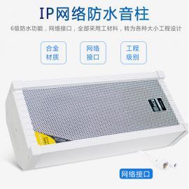 IP音柱 IP网络广播有源音柱
