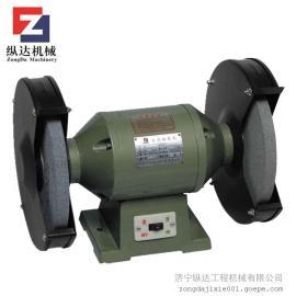 批量现货热销 电动砂轮机 台式砂轮机