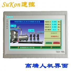 速控7寸人机界面支持摄像头视频输入监控
