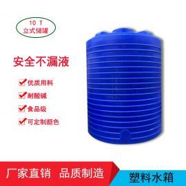 10吨饮用水储罐蓝色塑料水塔耐酸碱化工防腐水箱定制批发