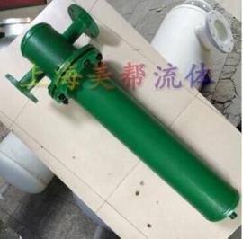 压缩空气油水分离器@滤芯式汽水分离器