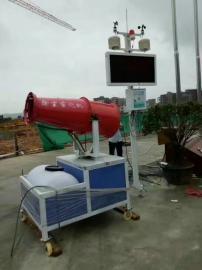 工地扬尘噪声在线监测系统 联网喷淋系统