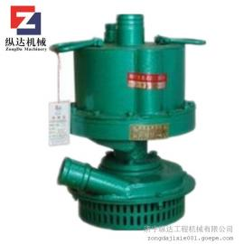 厂家供应FWQB风动涡轮潜水泵