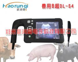 牛用便�y式B超�CDL-S4,便宜牛羊B超�C