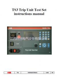 abb低压断路器测试仪 正品低价,品质保障