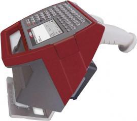 手持式数控打标系统