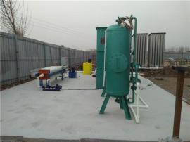 活性炭过滤器 碳钢 水处理设备 水过滤器 荣博源 多介质过滤器