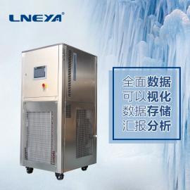 冠亚 半导体恒温液体循环器 专业品牌