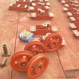 无极绳绞车托绳轮压绳轮轮组尾轮张紧轮厂家直销