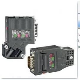 西门子DP紫色电缆连接插头办事处