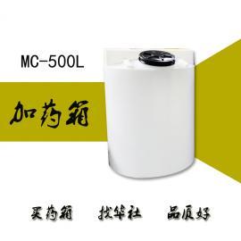 厂家批发优质pe加药箱500L加厚立式塑料搅拌桶加药桶装置