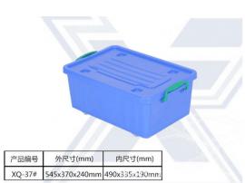乔丰塑胶1#多用箱,乔丰塑胶带轮子周转箱