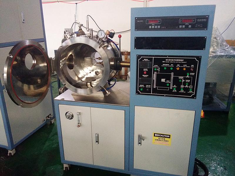 小型真空熔炼炉价格哪家实惠尔莫新材料科技有限公司