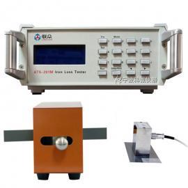 联众ATS-201M硅钢片铁损测量仪