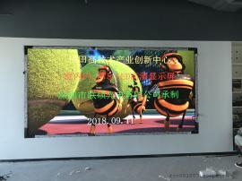 ��星P1.8�@示屏�格��� P1.8高清LED屏幕比例���
