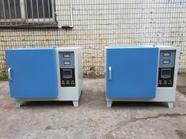 尔莫新材料高温箱式气氛炉实验室用气氛炉实验电阻炉