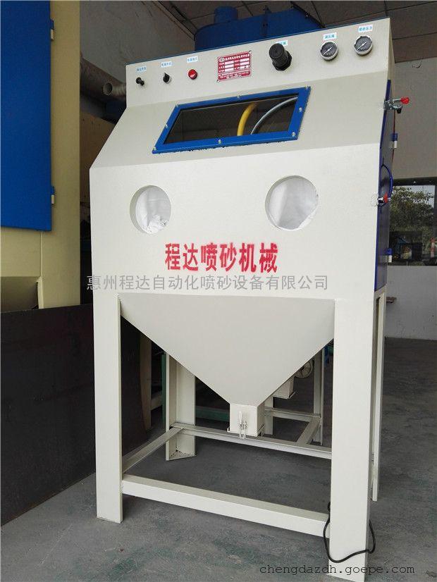 加压型模具清洗喷砂机