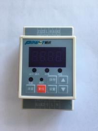 PW-B-01小数字电气火警监控勘探器体积小安装方便