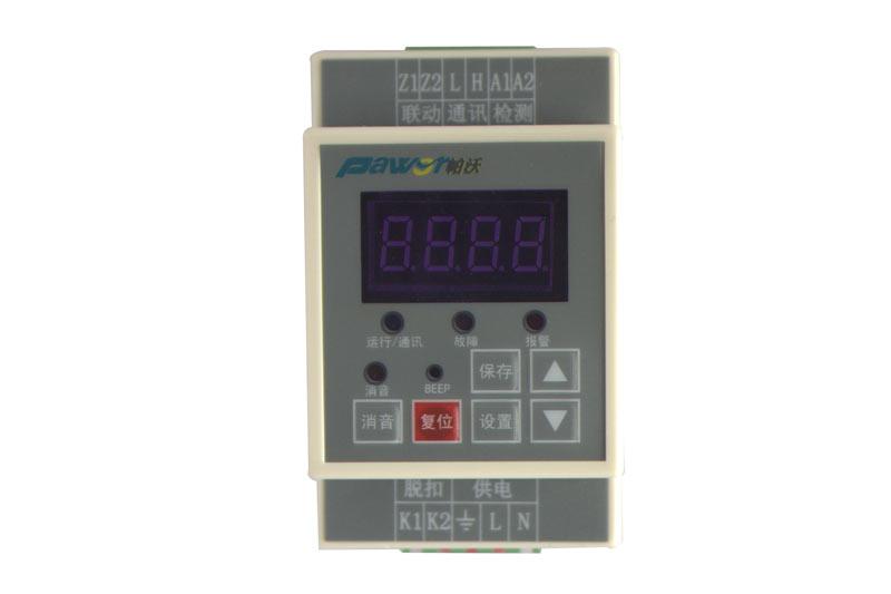 帕沃PW-M-B电气火灾监控系统工作原理