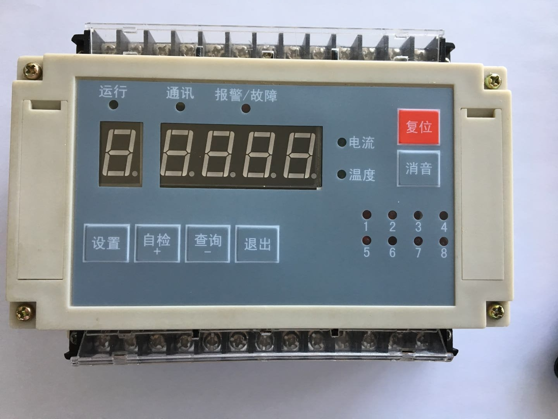 帕沃PW-M-B系列1回路和8回路小体积电气火灾监控模块
