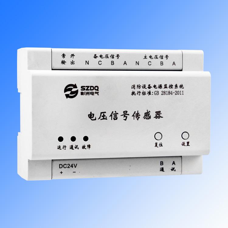 消防设备电源监控器品牌长仁CR-DYJK-M