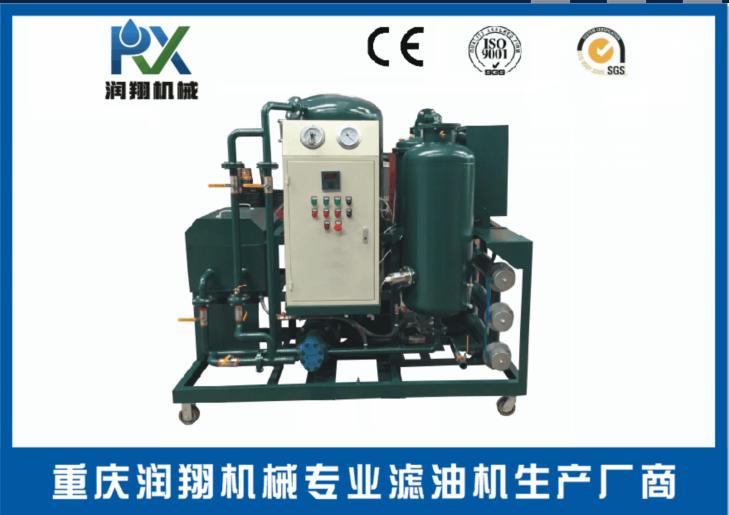 润滑油液压油板框式滤油机